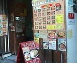 新橋 名古屋 あんかけ堂 ランチ