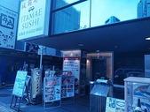 板前寿司 新橋店 ITAMAESUSHI
