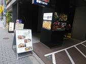 越州 えっしゅう 新橋店 ランチ