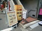 新橋 タイ象