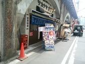 サカナヤ オアジ 新橋店