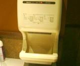 トイレの手乾燥機タイプ2