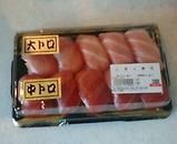 錦糸町 魚寅 マグロ 寿司