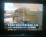 WBS スターリングエンジン