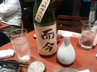 新橋 屯 たむろ 日本酒 而今 じこん
