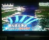 金曜プレステージ 忘れない 東日本大震災