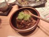 銀座 おまっとさん絆 国産牛モツと牛スジの京味噌煮込