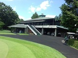東京ゴルフ倶楽部 クラブハウス