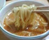 五木食品 付け麺 辛味噌
