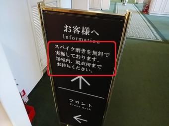 グランドPGM GRAND PGM 茨城千代田カントリークラブ 靴磨き