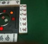 麻雀 捨て牌