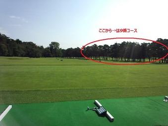 東京ゴルフ倶楽部練習場