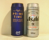 アサヒビール プライムタイム スーパードライ