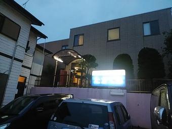 常陸太田ホテル たかくら 高倉