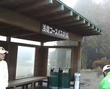 鹿野山ゴルフクラブ 浅間コースバス乗り場