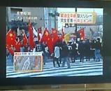 北京オリンピック 長野 聖火リレー 中国人