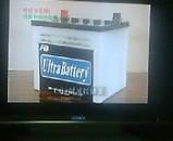 WBS 鉛バッテリー 古河電池 ウルトラバッテリー