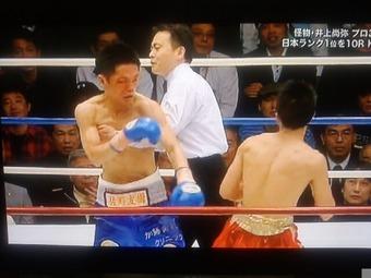 ボクシング 佐野友樹井上尚弥
