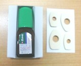 横山製薬 ウオノメコロリ 瓶