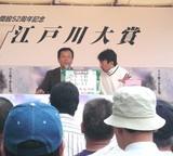 江戸川競艇 小寺さん