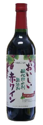 メルシャン おいしい 酸化防止剤無添加ワイン