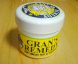 グランズレメディ GRAN'S REMEDY