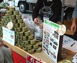 錦糸町 丸井 木の屋石巻水産の復興缶詰