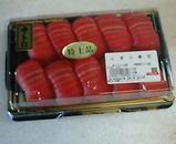 錦糸町 魚寅 マグロ 寿司 中トロ