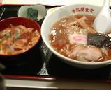 新横浜 ラーメン博物館 会津 牛乳屋食堂 ミニカツ丼