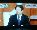学べるニュース 東工大 松本教授
