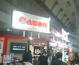 HOTERES JAPAN 2008 ホテレスジャパン キヤノン canon