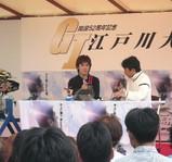 江戸川競艇 選手インタビュー