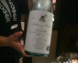 銀座 長野 信州郷土料理 だいしん 日本酒
