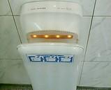 トイレの手乾燥機タイプ1