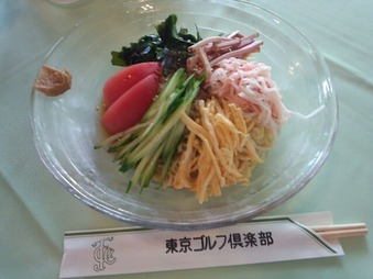 東京ゴルフ倶楽部 昼飯 冷し中華