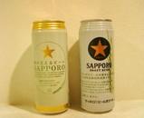 サッポロビール 畑が見えるビール