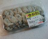 広島産牡蠣 カキ