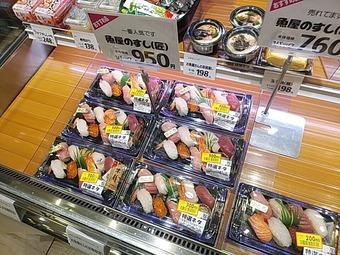 茨城常陸太田 かわねや 寿司