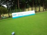GDO ゴルフ スクランブル