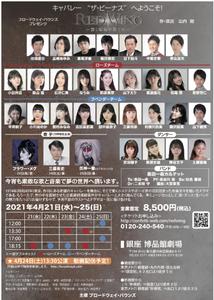 スクリーンショット 2021-04-06 14.32.21