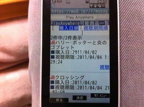 2011-04-02_235420
