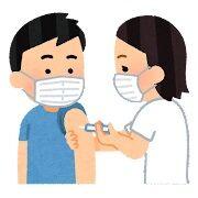 ★★★ワクチン行ってきました★★★