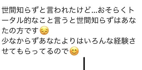 https://livedoor.blogimg.jp/job_soku/imgs/4/2/4269a62e.jpg