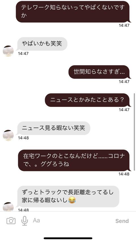 https://livedoor.blogimg.jp/job_soku/imgs/b/1/b1e8e8c5.jpg