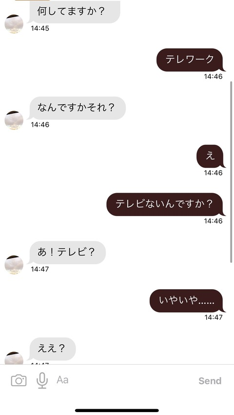https://livedoor.blogimg.jp/job_soku/imgs/e/2/e2dfdc38.jpg