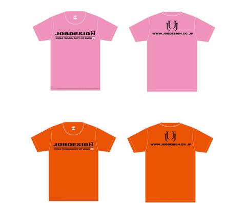 Tシャツ型_03