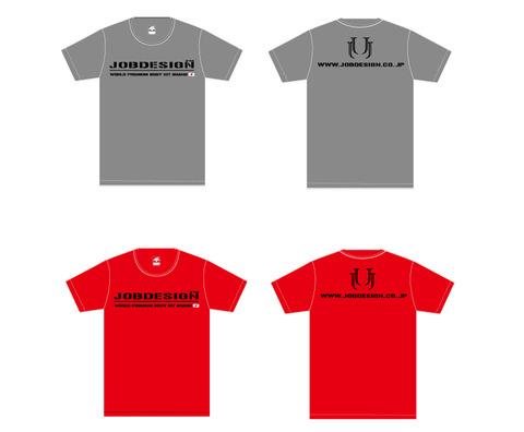 Tシャツ型_02