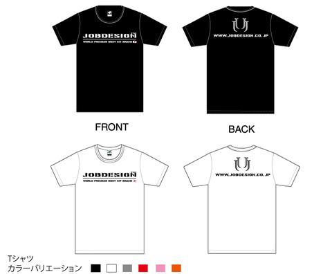 Tシャツ型_ver10-[カラーバリ]