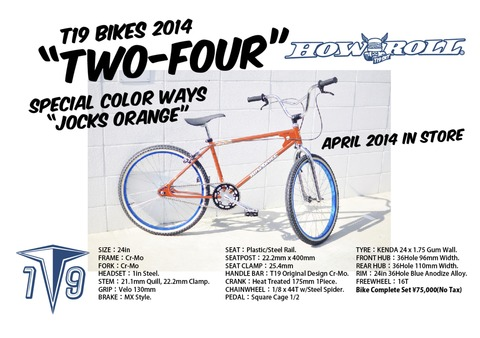 "T19 BIKES "" TWO-FOUR "" / ORANGE"