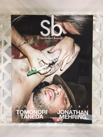 Sb SKATEBOARD JOURNAL / 2016 FALL WINTER